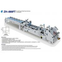 Wholesale Two Folding Type Paper Folder Machine For Gluing Straight Line Box from china suppliers