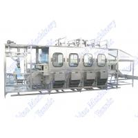 Buy cheap 600 BPH 5 Gallon Water Automatic Filling Machine Auto Inner Washing / Capping from wholesalers