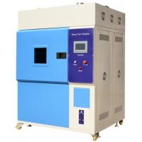 Buy cheap Anti-rust Environmental Test Chambers , Accelerate Xenon Lamp Aging Resistance Test Chamber from wholesalers