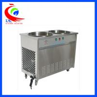 Wholesale Professional Cold Drink Dispenser With Tecumseh Compressor From France from china suppliers