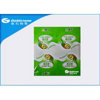 Buy cheap High Barrier Aluminum Sealing Film Pack For Water / Butter / Sauce from wholesalers