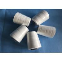 Wholesale 12/5 20/6 High Tenacity Bag Stitching Closing Sewing Thread for Rice Bag from china suppliers
