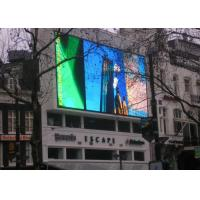 Wholesale P5 P6 Waterproof Large Outdoor Led Display Screens 1R1G1B With MBI5124 IC from china suppliers