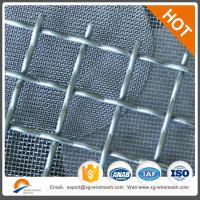 Buy cheap Single Layer Stainless Steel Woven Wire Mesh Colth OEM Galvanized steel wire netting mesh for farm from wholesalers