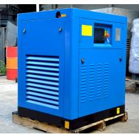 Wholesale Oil-Flooded 45kw 60hp Belt Driven Air Compressor Rotary For Electircal Plant from china suppliers