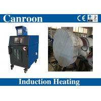 Wholesale 40kw 80kw 120kw Induction Heating Machine for Flange PWHT from china suppliers