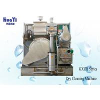 Wholesale GXZQ Series Hydrocarbon Dry Cleaning Machine 8kg - 16kg Industrial Dry Cleaner from china suppliers