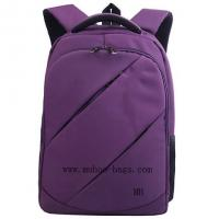 Wholesale Fashion Purple Business Computer backpack Laptop Bag  (MH-2053) from china suppliers