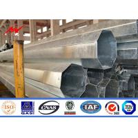 Wholesale Milky Way Transmission Electrical Steel Tubular Pole Self Supporting / Metal Utility Poles from china suppliers