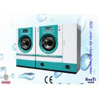 Wholesale High Efficiency Commercial Dry Cleaning Washing Machine 16kg 2.2 Kw 220v from china suppliers