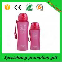 Wholesale 650ml Grind Arenaceous Sports Bottle Outdoor Essential Products from china suppliers