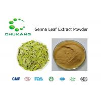 Wholesale Senna Leaf Plant ExtractPowder FoliumSennae CAS 81 27 6 from china suppliers