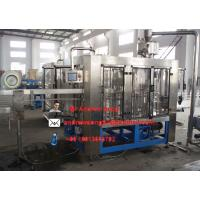Wholesale rotary packing machine from china suppliers