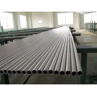 Wholesale UNS32760(1.4501) Seamless Duplex Stainless Steel Pipe EN 10216-5 1.4462 / 1.4410 from china suppliers