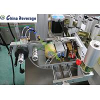 Wholesale Fully Automatic Plastic Bottle Sleeve Bottle Labeling Machine , Automated Labeling Machines from china suppliers