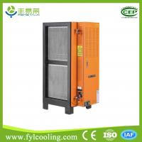 Buy cheap kitchen electronic oil mist eliminator separator collector exhaust electrostatic precipita from wholesalers