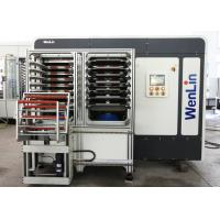 Quality Automatic Transfer Materials 7 Layers Smart Card Lamination Machine for sale