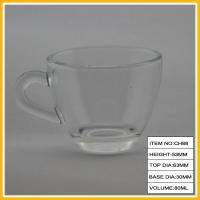 Buy cheap 80ml Clear Eco-Friendly Material Drinking Glass Cup with Handle from wholesalers