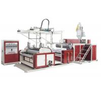 Wholesale Ruian Vinot Stretch Film Making Machine For Packing Food Co-extruded High-speed Cast PE Blown Model No.SLW - 600 from china suppliers