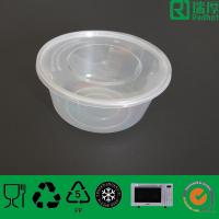 Buy cheap plastic food container 800ml from wholesalers