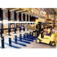Wholesale Assemble Cantilever Lumber Storage Racks , MAD-66 Heavy Duty Racking System from china suppliers