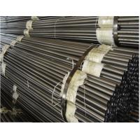 Wholesale China factory price Round Cold Rolled Steel Pipe Bright Finished from china suppliers