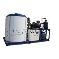 Wholesale Water Cooling Seawater Flake Ice Machine Commercial 1750*1550*1610mm from china suppliers