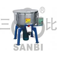 Wholesale Automatic Horizontal Plastic Mixing Machine , Plastic Auxiliary Equipment from china suppliers