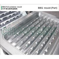 Wholesale Aluminum foil tray from china suppliers