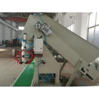 Wholesale High Capacity Auto Bagging Machines with Automatic Conveyor Belt Transportation from china suppliers