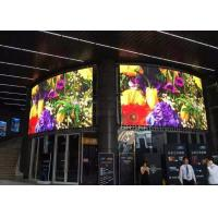 Wholesale Front Service HD P2.5 Indoor Small Led Display Screens with 1 / 32  Scan from china suppliers