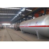 Wholesale factory direct sale bulk 50cbm LPG storage tanker for dimethyl ether, hot sale best price surface lpg gas storage tank from china suppliers