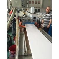 Buy cheap 300mm PVC celling panel extrusion machinery from wholesalers