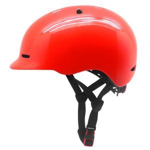 Quality Shiny red cool urban commuter helmet skateboarding helmet with built in visor for sale