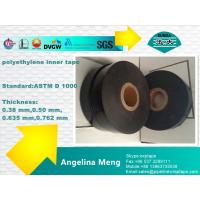 China White Black Oil And Gas Pipe Insulation Tape Polyethylene Backing Rubber Adhesive on sale