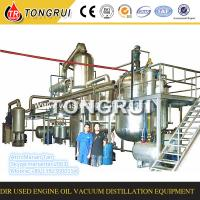 Wholesale Latest technology used engine oil distillation machine to yellow base oil with 85% output from china suppliers