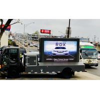 Buy cheap P8 SMD Truck Mounted LED Display Mobile Advertising Waterproof Led Screen 7000 Nits High Brightness from wholesalers