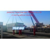Wholesale 100m3/H Container Type Nitrogen Generation Plant Pipeline Nitrogen Filling Usage from china suppliers
