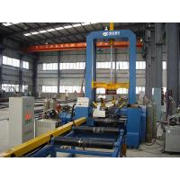 Wholesale Automatic Hydraulic H-beam Assembling Machine Motor With PLC System from china suppliers