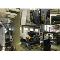 Wholesale Roll To Sheet Paper Reel Cutting Machine With Sub Knife System from china suppliers