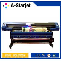 Wholesale Roll To Roll UV Large Format Solvent Printer For Printing PU Leather And Canvas from china suppliers