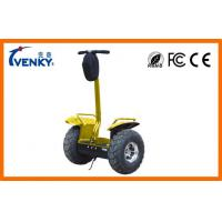 Wholesale Automatic Transmission Off Road Segway Outdoor Segway Scooter Foldable from china suppliers