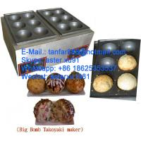 Wholesale Manual Jumbo Takoyaki Grill from china suppliers