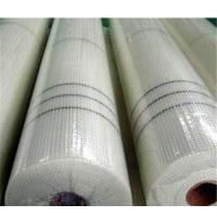 Wholesale 4x4 White Color Fiberglass Mesh, Fiberglass Mesh Used in Wall Conner from china suppliers