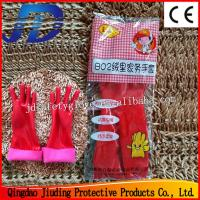 Wholesale Grind arenaceous comfortable long-sleeved household cleaning winter gloves from china suppliers