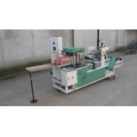 Wholesale One Time Use Paper Tissue / Napkin Folding Machine With Unfolding Size 245 x 245 mm from china suppliers