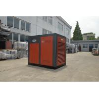 Wholesale Air Cooling Variable Frequency Screw Air Compressor 11KW 15HP with CE / ISO / SGS from china suppliers