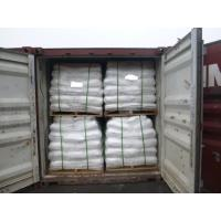 Wholesale 99% EDTA Disodium Salt , edta 2 na used in microelement fertilizer from china suppliers