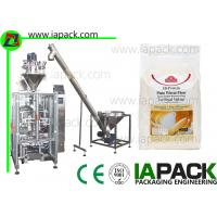 Buy cheap Automatic Bag Packing Machine from wholesalers