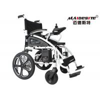 Quality Four Wheel Electric Folding Wheelchair Multifunction High Load Capacity for sale